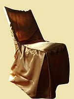 Чехлы на стулья золотого цвета, фото 1