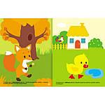 Розвиваючі наклейки для малюків. ЦветЦвет, фото 2