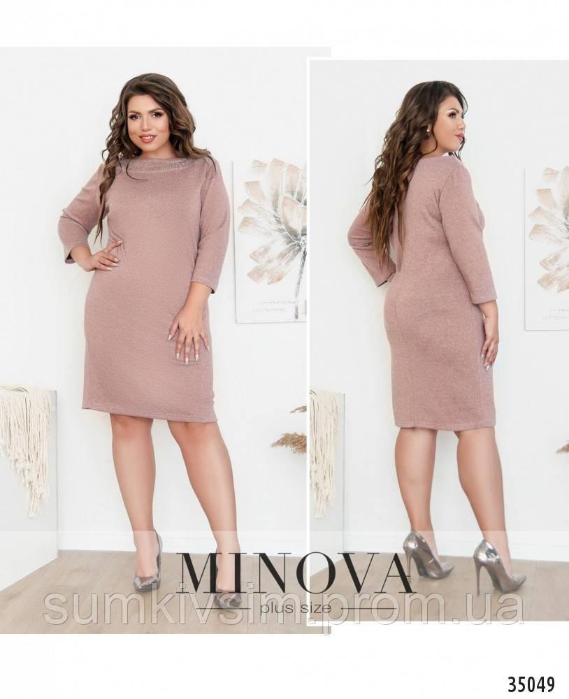 Платье №18-056-пудровый