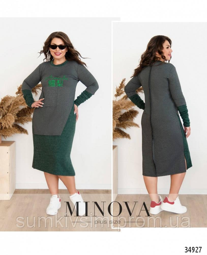 Платье №5190.24-зеленый