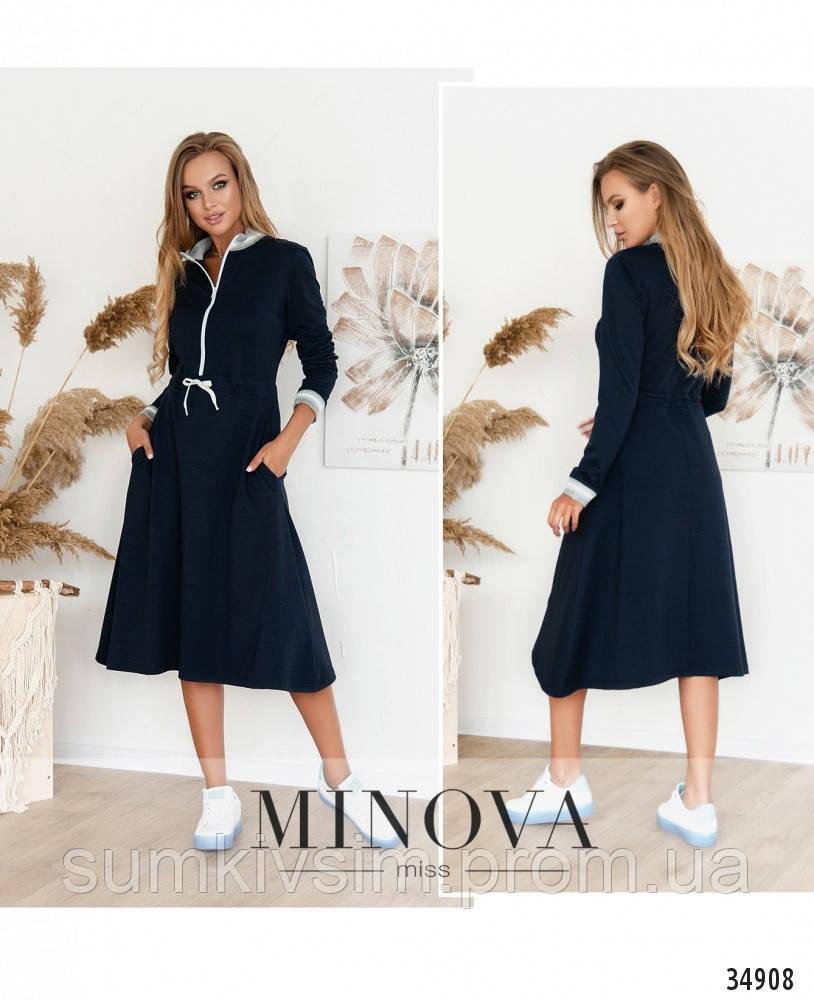 Платье №5187.20Н-синий, фото 1