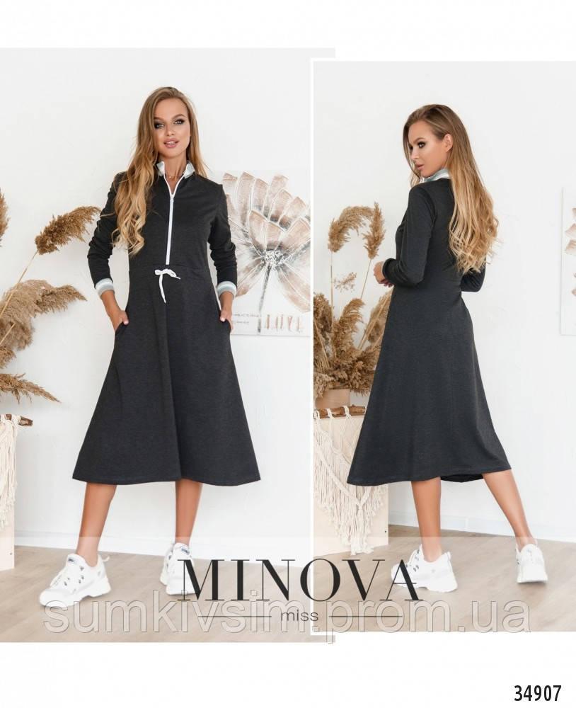 Платье №5187.20Н-серый