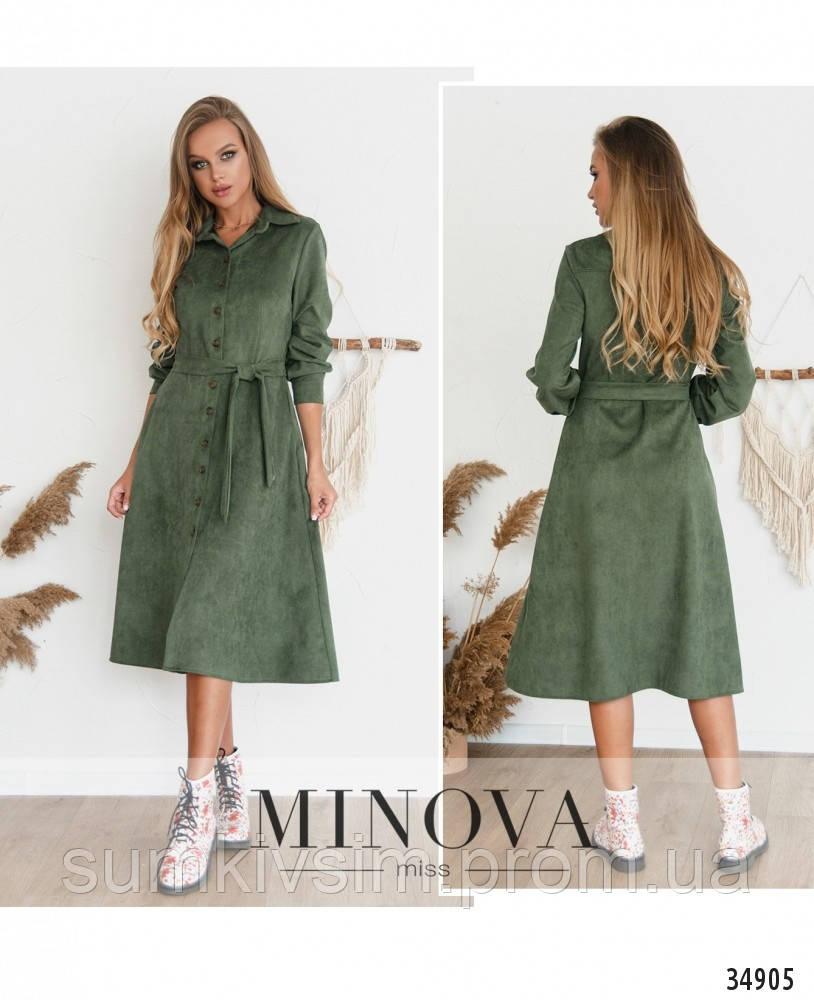 Платье №5185.22Н-зеленый