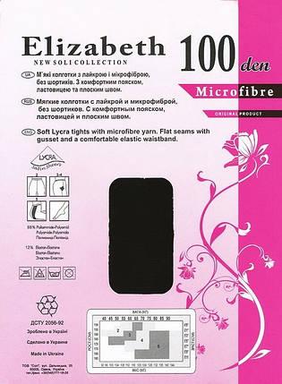 Колготки Elizabeth 100 den microfibre Nero р.3 (00124)   5 шт., фото 2