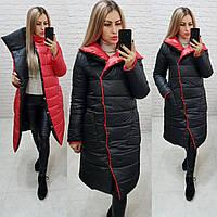 Куртка одеяло евро-зима двухсторонняя арт. 1006 чёрный с красным / красный с чёрным