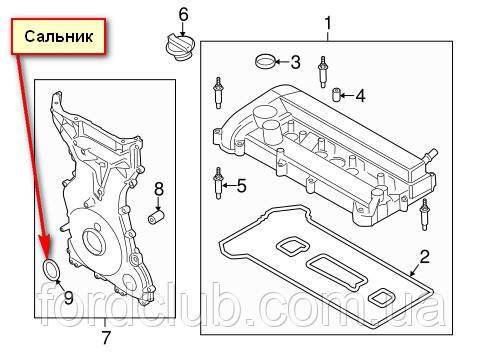 Сальник коленвала передній CM5Z-6700-C Ford Fusion USA 2.0 экобуст, hybrid 2.0, 2.5
