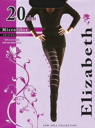 Колготки Elizabeth 20 den microfibre Visone р.5 (00121) | 5 шт., фото 2