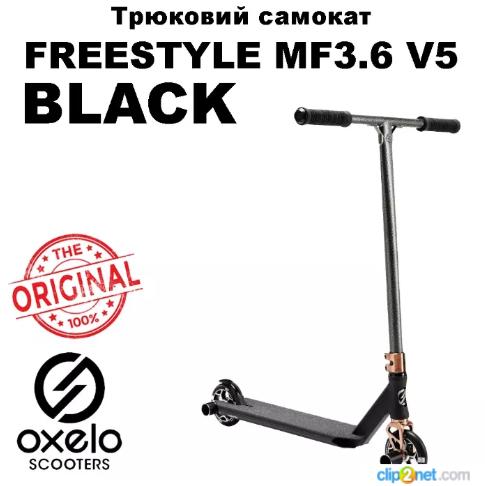 Трюковый самокат для фристайла FREESTYLE MF3.6 V5 OXELO BLACK