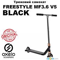 Трюковий  самокат для фристайла FREESTYLE MF3.6 V5 OXELO BLACK