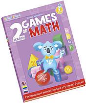 Книга інтерактивна Smart Koala Математика 2 сезон (SKBGMS2)