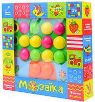 Іграшка Shantou Мозаїка 41 деталь і 6 картинок (KI-7061)