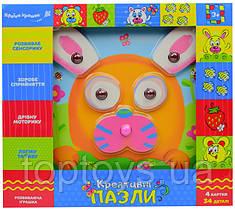 Іграшка Shantou Мозаїка 3 деталі і 4 картки (KI-7063)
