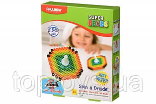 Набір для творчості Paulinda Super Beads Аквамозаїка 145 ел. (PL-150040-2)