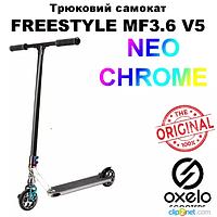 Самокат трюковый  для фристайла FREESTYLE MF3.6 V5 OXELO NEOCHROME, фото 1