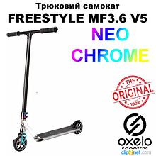 Самокат трюковый  для фристайла FREESTYLE MF3.6 V5 OXELO NEOCHROME
