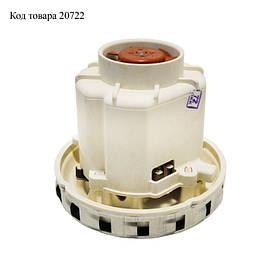 Двигатель для моющего пылесоса DeLonghi Domel 467.3.402-5 5119110031 1600W