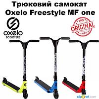 Самокат трюковий  Freestyle MF ONE OXELO, фото 1