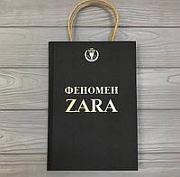 Ковадонга О'Ши Феномен ZARA, ЗАРА один из самых успешных брендов