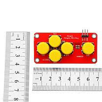 5шт AD Аналоговый Клавиатура Модуль Электронные строительные блоки 5 ключей для Arduino DIY - 1TopShop, фото 2