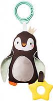 Розвивальна іграшка-підвісок Taf Toys Полярне сяйво Принц-пінгвінчик (12305)