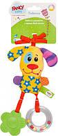 Розвивальна іграшка Fancy Baby Підвіска собачка (PDC0)