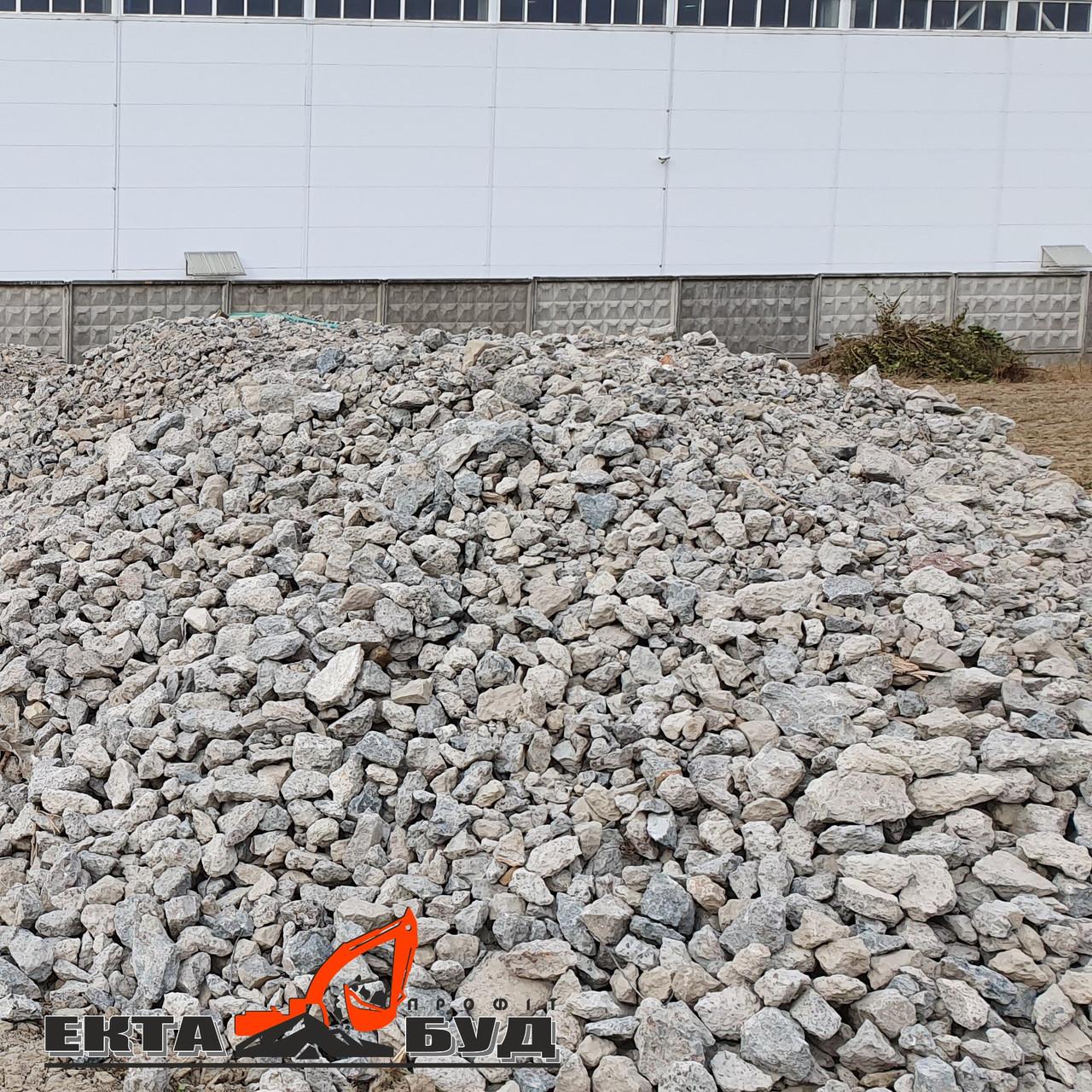 Бой бетона Дробленый бетон фр. 0-80