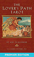 The Lover's Path Tarot - Premier Edition/ Таро Пути Любви, фото 1