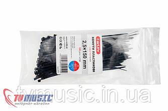 Хомуты пластиковые Carlife 2,5 x 150 mm (Черные)