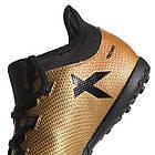 Детские сороконожки adidas X Tango 17.3 TF (CP9024) Оригинал, фото 4
