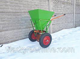 Разбрасыватель ручной универсальный РРУ-55 (соль, песок) Булат зеленый