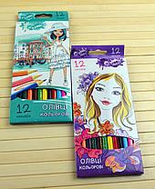 """Карандаши цветные 12 цветов """"It's Cool"""", фото 2"""