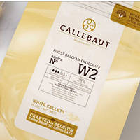 Шоколад белый №W2, 28% (Barry Callebaut), 2,5 кг.