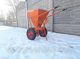 Разбрасыватель ручной универсальный (соль, песок) РРУ-55 Булат оранжевый