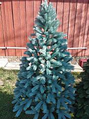 Елка Литая голубая ЭЛИТ от 1.5 м до 2.5 м