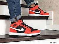 Кроссовки мужские Nike Air Jordan 1 Python оранжевые кожа реплика