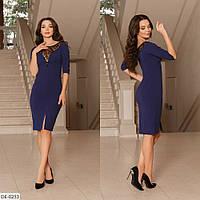 Платье DE-0253