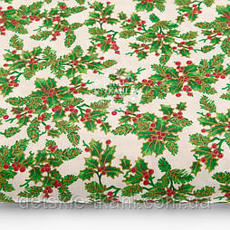 """Ткань новогодняя с глиттерным рисунком """"Красные ягоды и зелёные листья"""" на молочном №2529а"""