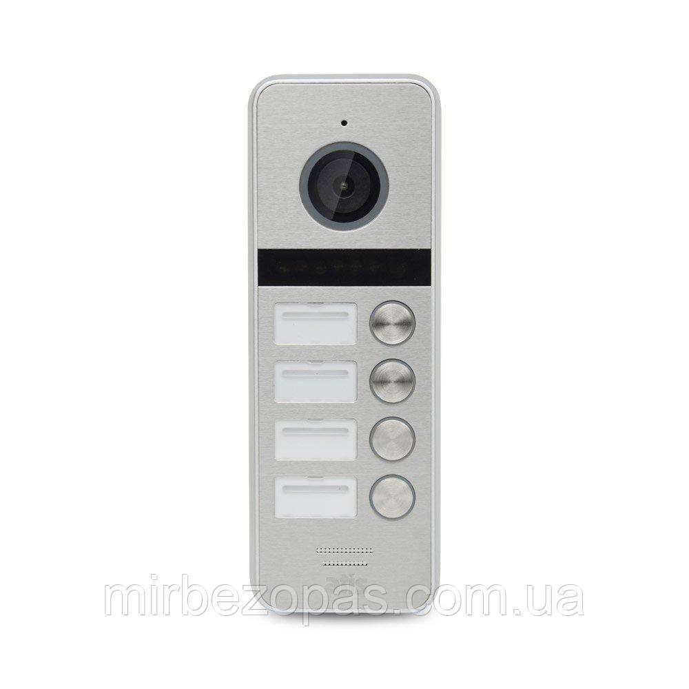 Видеопанель AT-404HD Silver