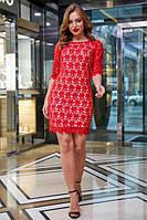 Элегантное коктейльное платье с кружевом (5 цветов, р.S,M,L,XL)