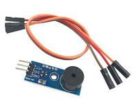 Модуль с динамиком (buzzer)Transistor Driver FZ0497 (пассивный)