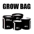 Grow Bag 40 л - Агротекстильный горшок 37,5х37,5 см, фото 2