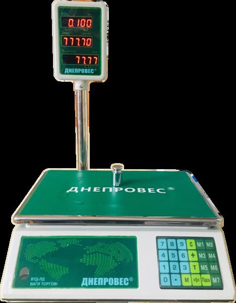 Весы торговые с поверкой  ВТД-ЛД