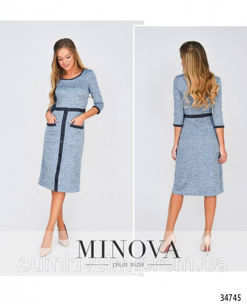 Платье №1874Н-голубой, фото 1