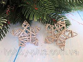 Новогодний декор, звездочка из лозы в глиттере, d-45 мм, цвет серебро, 1шт.