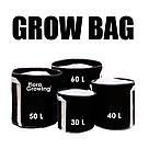 Grow Bag 60 л - Агротекстильный горшок 43х43 см, фото 2