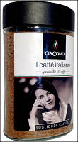 Кофе растворимый GiaComo il Caffe Italiano, 200 г (Германия)