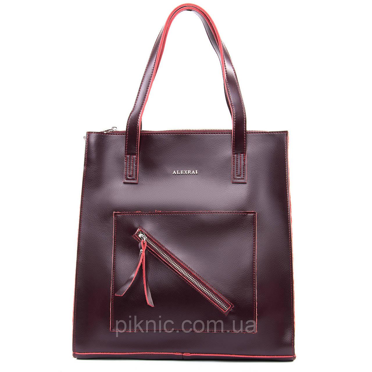 Стильная средняя женская сумка кожаная на плечо. Сумочка из натуральной кожи. 33*34*10 Бордо