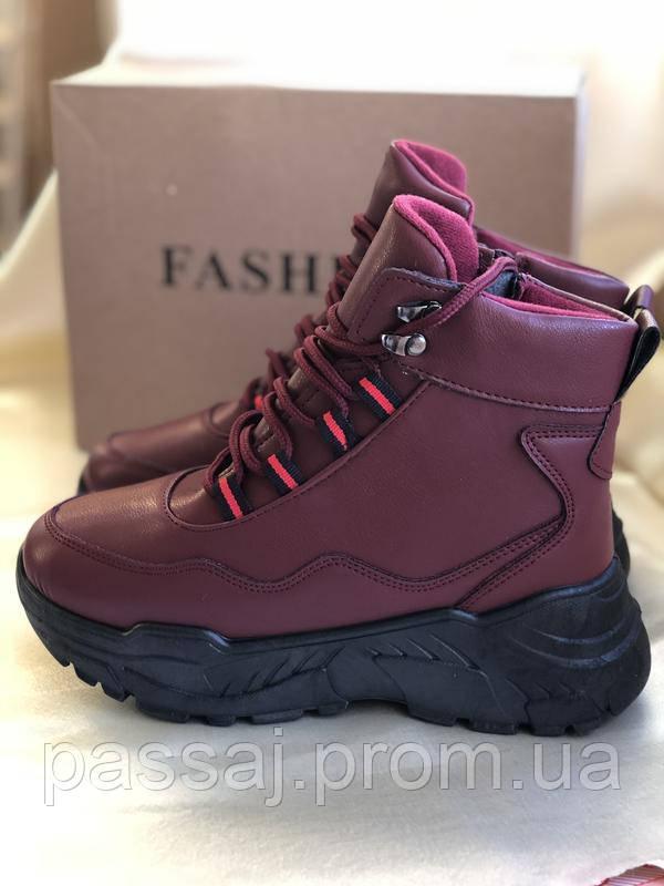 Зимние ботинки бордового цвета на  меху 36-41