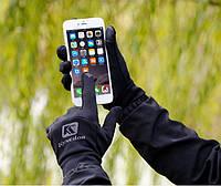Перчатки велосипедные или на каждый день ЗП-110 С сенсором для смартфона