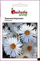 Семена хризантемы Майская королева 0,1 г, Hem Zaden